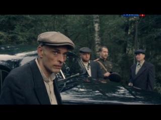 Пепел (2013 год) -10 серия (Заключительная)