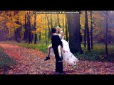 «для слайда» под музыку Artik pres. Asti - Облака (MC 77 Piano Version). Picrolla